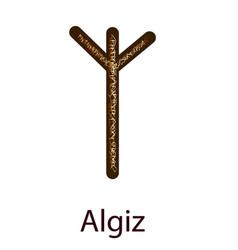 Rune algiz vertical projection scandinavian vector