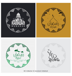 Set of four golden arabic islamic calligraphy vector