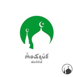 Arabian religious logo mosque silhouette vector