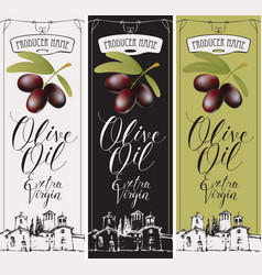Labels for extra virgin olive oil with countryside vector