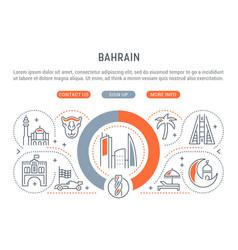 banner bahrain vector image