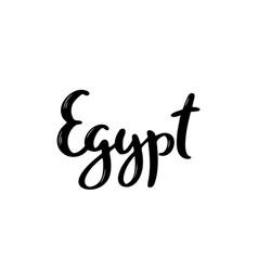 Egypt handwritten calligraphy hand drawn vector