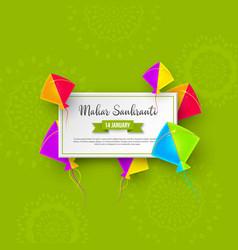 makar sankranti holiday design with kites vector image