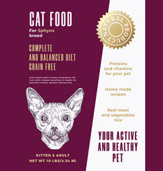Pet food product label template abstract vector