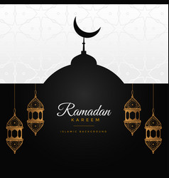 Ramadan kareem awesome design background vector