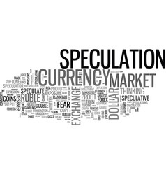 Speculation word cloud concept vector