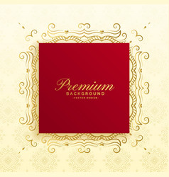 Royal premium luxury background card design vector