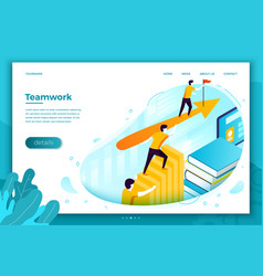 teamwork business boost vector image