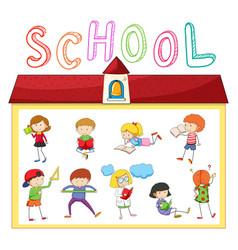 Children doing different activities at school vector