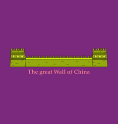 Great wall of china part of ancient oriental vector