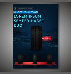 tyre poster image vector image