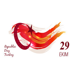 Turkey republic day poster vector