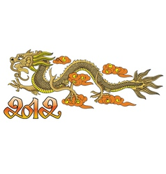 dragon symbol of the year vector image
