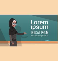 Arab female school teacher standing in front of vector