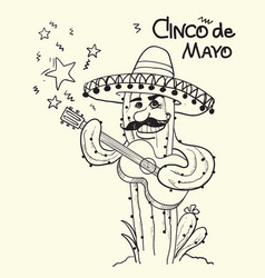 cinco de mayo cactus playing the guitar vector image