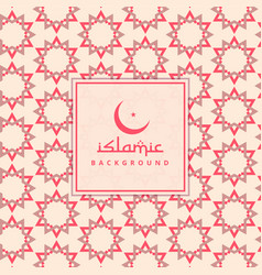 Ramadan kareem islamic pattern background vector