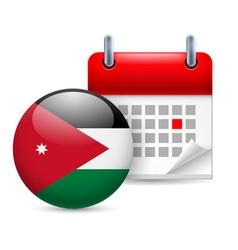 Icon of national day in jordan vector image