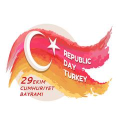 republic day turkey 29 ekim vector image