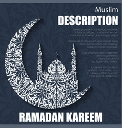 retro boho floral pattern ramadan kareem vector image