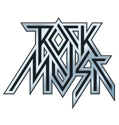 rock music - metal logo emblem label vector image