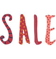 sale banner kids handwritten typography vector image