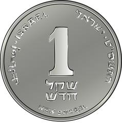 Reverse Israeli silver money one shekel coin vector image vector image