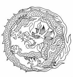 dragon Japan design vector image