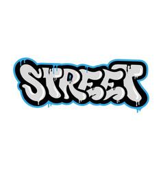 street graffiti vector image