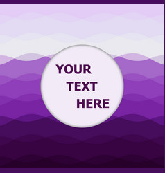 abstract purple background with curve lines vector image vector image