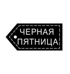inscription design template vector image