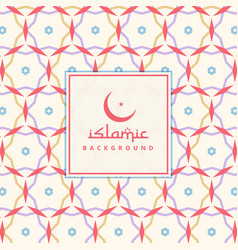 Islamic pattern background design vector