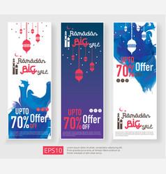 Ramadan kareem sale offer banner design vertical vector