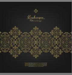 Arabesque abstract gold background border vector