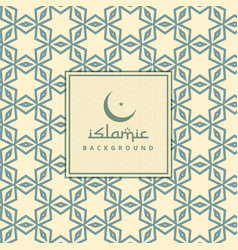 Arabic culture pattern background vector
