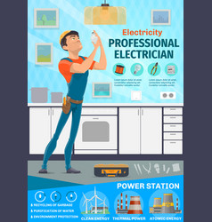 electrician service power industry vector image