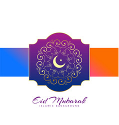 Creative eid mubarak festival greeting design vector