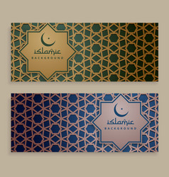 Islamic pattern banners set vector