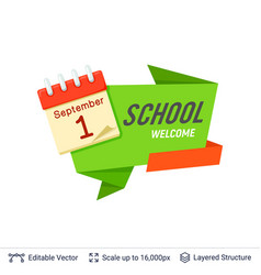 school date 1 of september calendar and text vector image