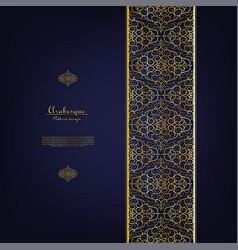 Arabesque blue element classic gold background vector