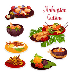 Malaysian cuisine icon with exotic dinner dish vector
