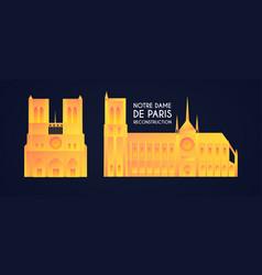 Notre dame de paris front and side view gothic vector
