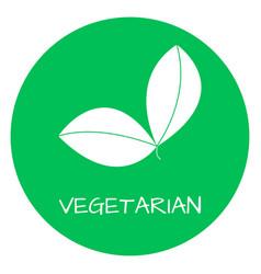 vegetatian label food intolerance symbols vector image