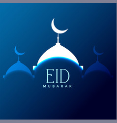 eid mubarak mosque silhouette on blue background vector image