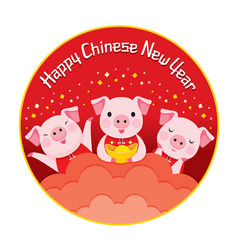pigs in circle frame of happy chinese new year vector image