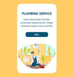 Plumbing service landing page template vector