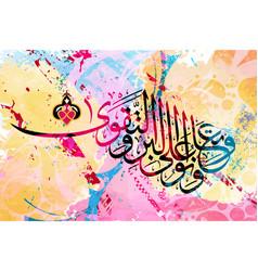 Wall art modern islamic decor vector