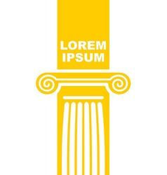 Architectural logo Element of Greek columns vector image
