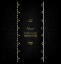 Arabesque dark pattern gold background card vector