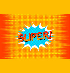 comic dynamic horizontal background vector image