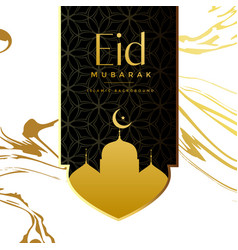 Eid mubarak creative greeting background design vector